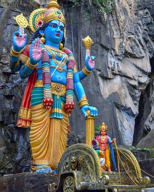 Dios Rama, encarnación de Vishnu