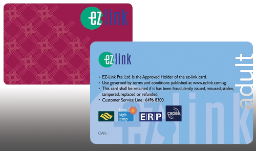 ex-link-card